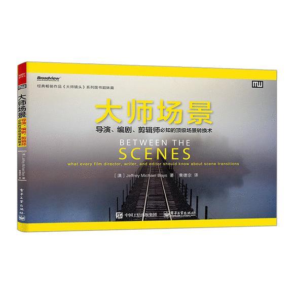 貴州影視拍攝制作公司