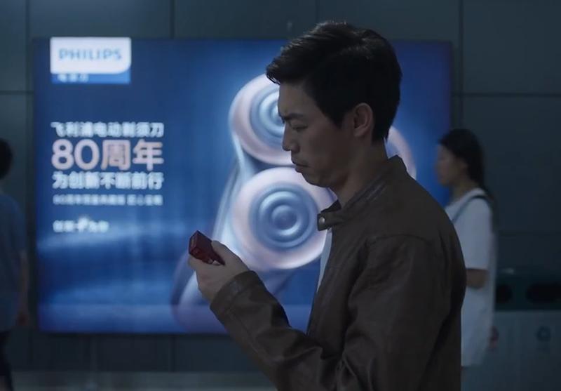 貴州廣告拍攝制作公司